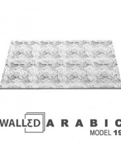 Panou decorativ 3D perete ARABIC 1