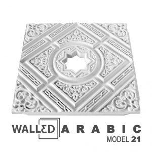 Panou decorativ 3D perete ARABIC 3