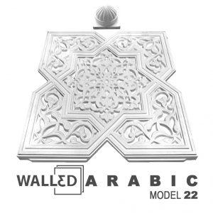 Panou decorativ 3D perete ARABIC 4