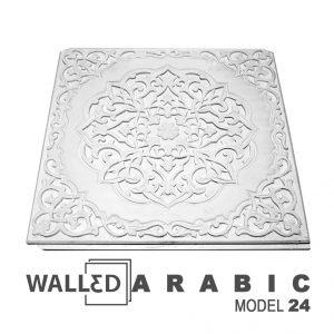 Panou decorativ 3D perete ARABIC 5